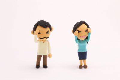 婚活うつになりやすい性格